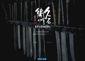 kyuemon-ovs.com