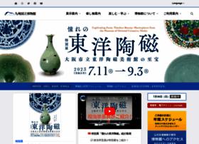 kyuhaku.com