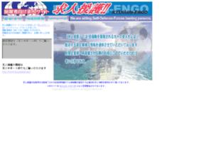 kyujinengo.com
