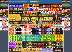 kyujinguide.com