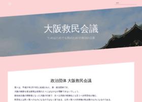 kyumin.net