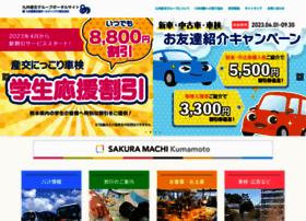 kyusanko.co.jp