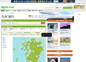 kyushu.travel.rakuten.co.jp