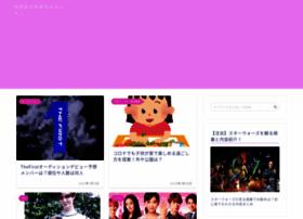 kyusyu-fujin-post-it.com
