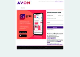 kz.avon.com