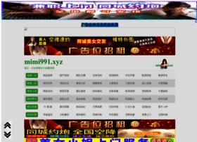 kzmelody.com