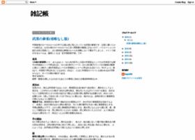 kzpn200.blogspot.jp