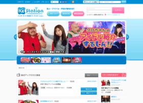 kzstation.com