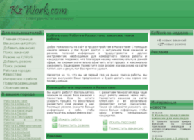 kzwork.com