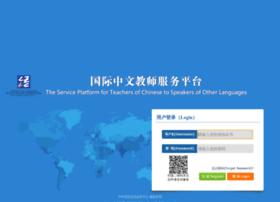 kzxyshizi.hanban.org