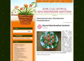l-golubova.ru