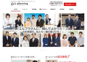l-planning.jp