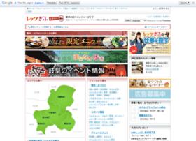 l.lets-gifu.com