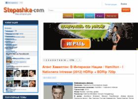 Stepashka Com