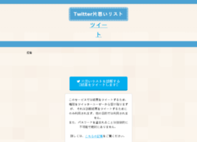 l.twiche.net
