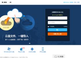 l20.yunpan.cn