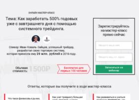 l2cdb.ru