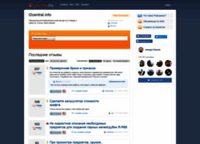 l2central.reformal.ru
