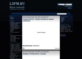 l2fm.ru