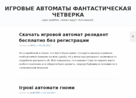 l2gaming.ru
