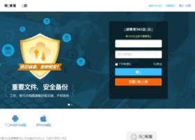 l47.yunpan.cn
