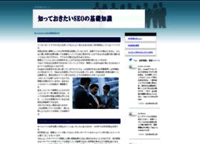 la-boutique-des-marques.com