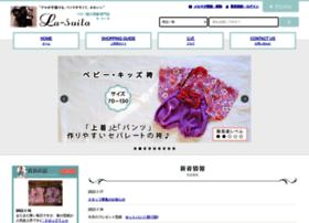 la-suila.jp