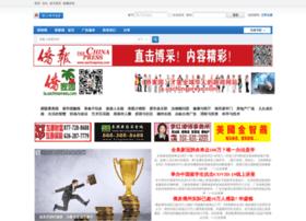 la.uschinapress.com