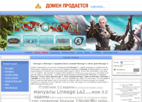 la2portal.ru