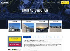 laa-group.jp