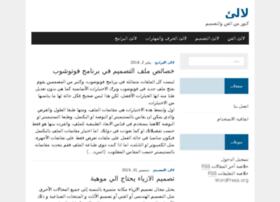 laal2.com