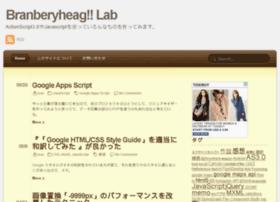 lab.branberyheag.com