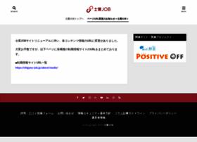 lab.designsatellites.jp
