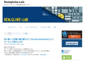 lab.realglobe.jp