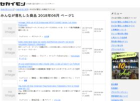 lab.sekaimon.com