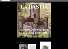 labastia.blogspot.gr
