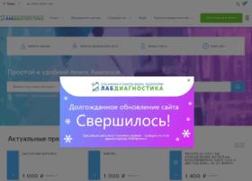 labdiag.perm.ru
