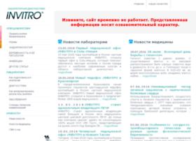 labdiagnostic.ru
