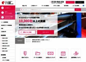 label-seal-print.com