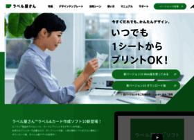 labelyasan.com