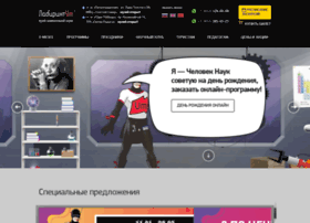 labirint-um.ru