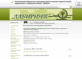labirint-volzhsk.ru