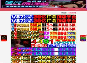 labohorreur.com