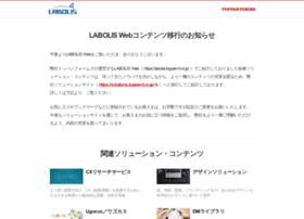 labolis.toppan-f.co.jp