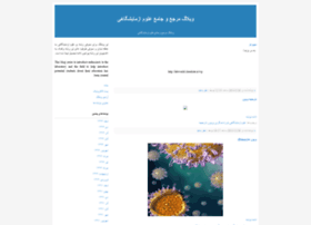 laboratorysciences.blogfa.com
