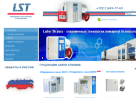 laborstrauss.ru