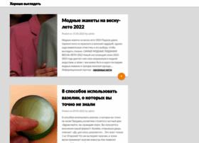 labotek.ru