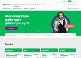 labs.megafon.ru