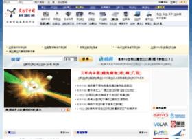 labscn.com.cn
