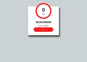 labtestingmachine.com